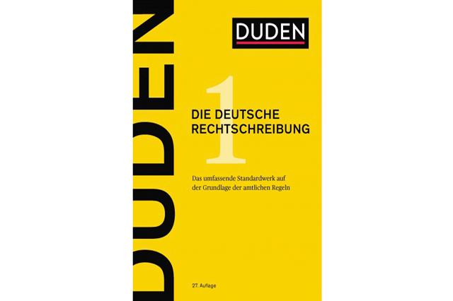 Как пользоваться онлайн-словарём Duden